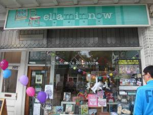 """The Children's Bookstore we were performing in front of. Get it """"LMNO""""."""